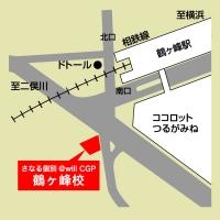 CGパーソナル 鶴ヶ峰教室の周辺地図