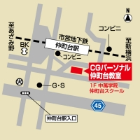 CGパーソナル 仲町台教室の周辺地図