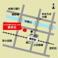 CGパーソナル 秦野教室の周辺地図