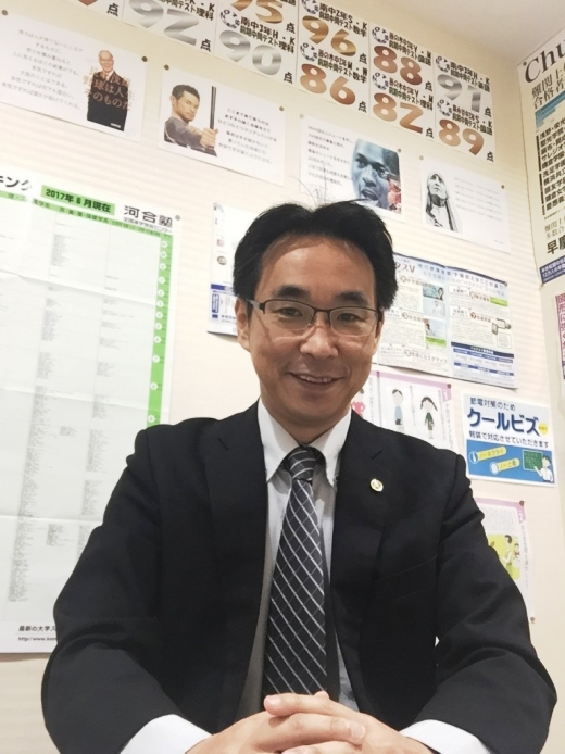 東戸塚教室  小坂 二郎