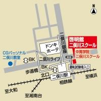 CG啓明館 二俣川スクールの周辺地図