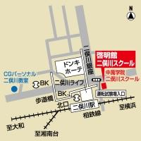 啓明館 二俣川スクールの周辺地図