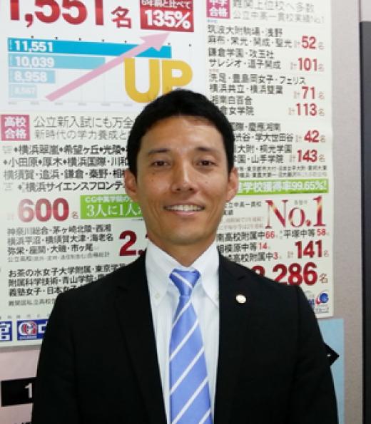 藤沢教室  河村慎