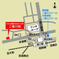 CGパーソナル 二俣川教室の周辺地図