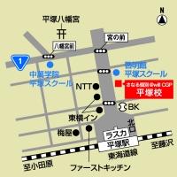 CGパーソナル 平塚教室の周辺地図
