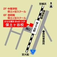 CGパーソナル 保土ヶ谷教室の周辺地図