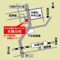 CGパーソナル 本郷台教室の周辺地図