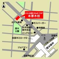 CGパーソナル 本厚木教室の周辺地図
