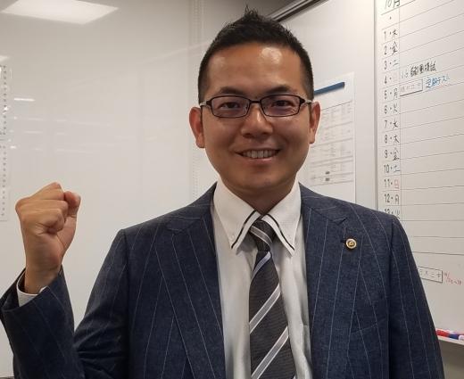 淵野辺教室  斎藤 望