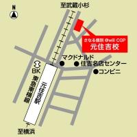 CGパーソナル 元住吉教室の周辺地図