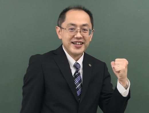 平塚スクール室長 志田 裕治