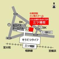 CGパーソナル 三ツ境教室の周辺地図