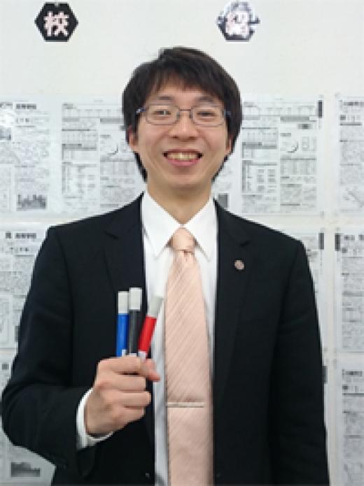 武蔵新城教室  植木 辰典