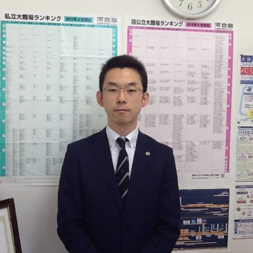 横須賀中央教室  根本 智