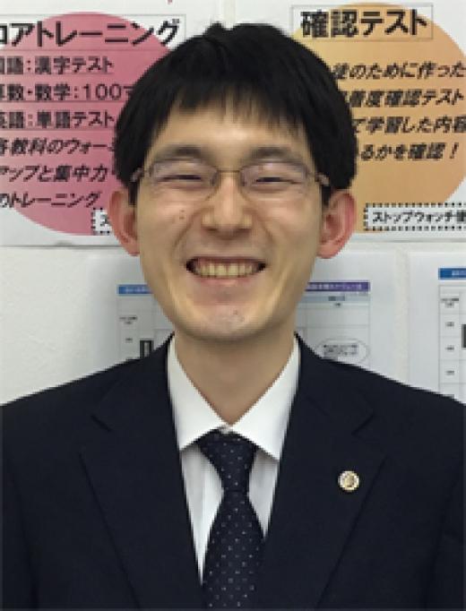 横須賀中央教室  桑田 昻