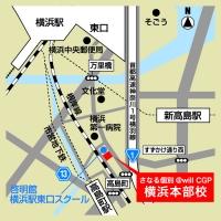CGパーソナル 横浜本部教室の周辺地図