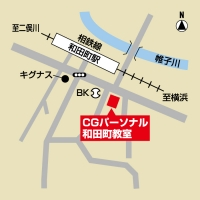 CGパーソナル 和田町教室の周辺地図