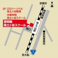CG啓明館 保土ヶ谷スクールの周辺地図