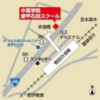 CG中萬学院 愛甲石田スクールの外観