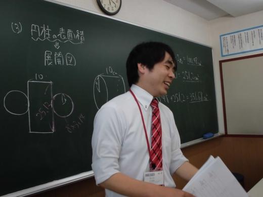 愛甲石田スクール室長 日浦 利彦