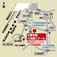 CG中萬学院 小田原スクールの外観
