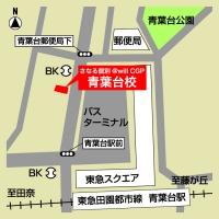 CGパーソナル 青葉台教室の周辺地図