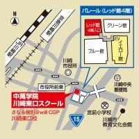 CG中萬学院 川崎東口スクールの外観