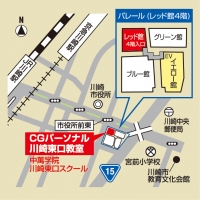CGパーソナル 川崎東口教室の周辺地図