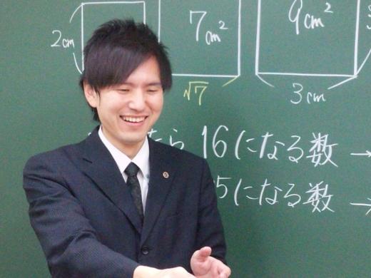 大磯スクール室長 成松健太郎