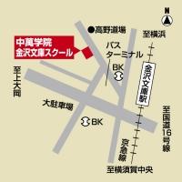 CG中萬学院 金沢文庫スクールの外観