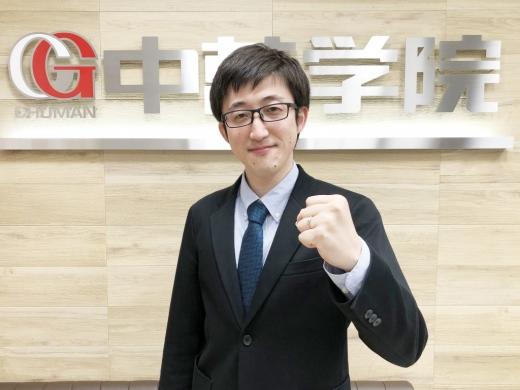 港南台スクール室長 古田 豊