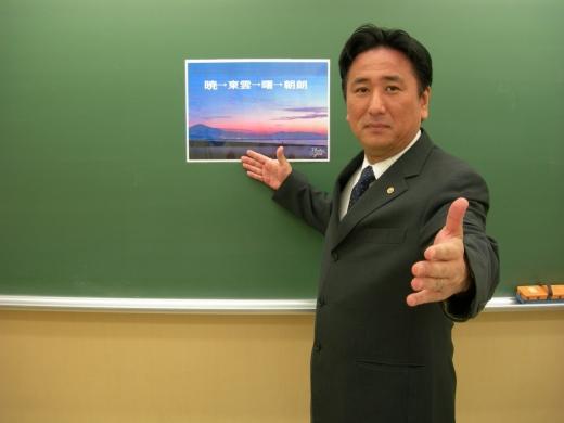 港南中央スクール室長 遠藤 淳