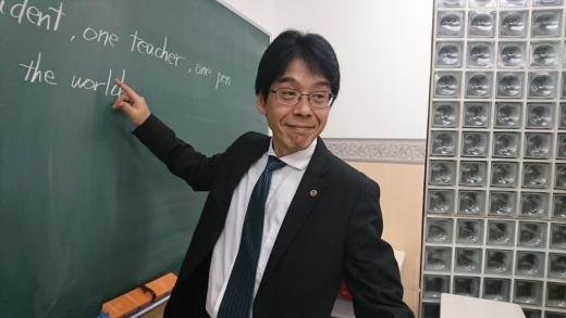 相模原スクール室長 谷垣賢一郎