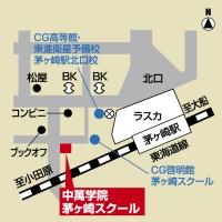 CG中萬学院 茅ヶ崎スクールの外観