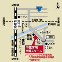 CG中萬学院 戸塚スクールの外観