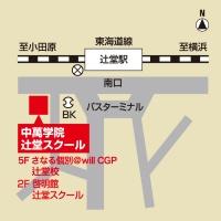 CG中萬学院 辻堂スクールの外観