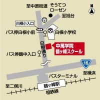CG中萬学院 鶴ヶ峰スクールの外観