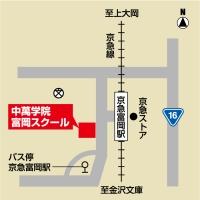 CG中萬学院 富岡スクールの外観