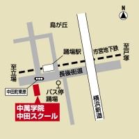 CG中萬学院 中田スクールの外観