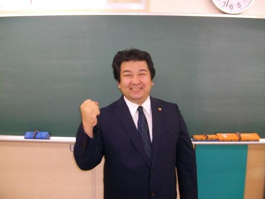 中田スクール室長 齊藤 一人