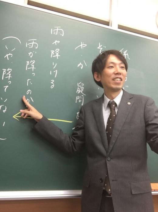 中田スクール室長 茂木 慶太