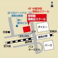 CG啓明館 港南台スクールの周辺地図