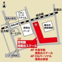 啓明館 港南台スクールの周辺地図