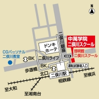 CG中萬学院 二俣川スクールの外観