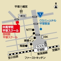 CG中萬学院 平塚スクールの外観