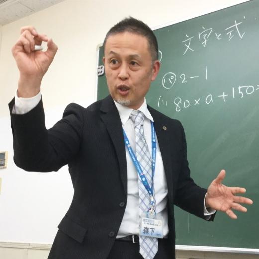 平塚スクール室長 森下 徹