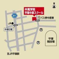 CG中萬学院 平塚中原スクールの外観