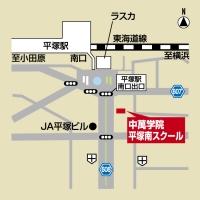 CG中萬学院 平塚南スクールの外観