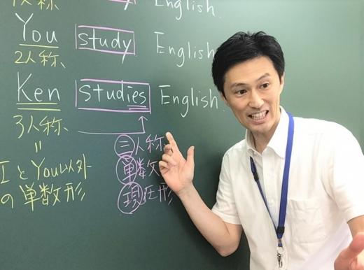 平塚南スクール室長 伊藤 賢一(いとう けんいち)