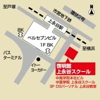 CG啓明館 上永谷スクールの周辺地図